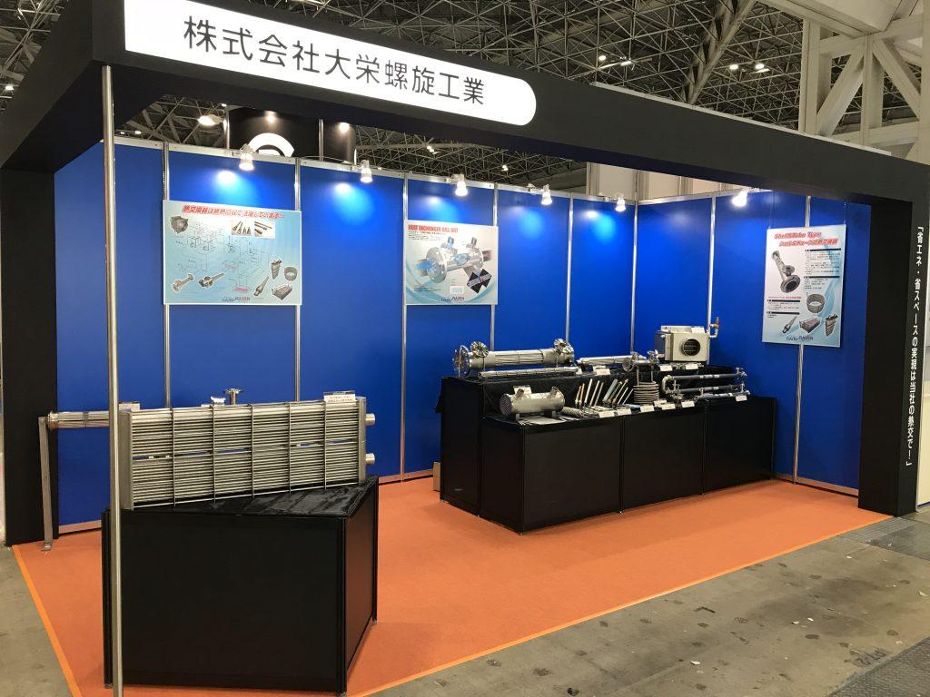 INCHEM TOKYO 2017 プラントショー